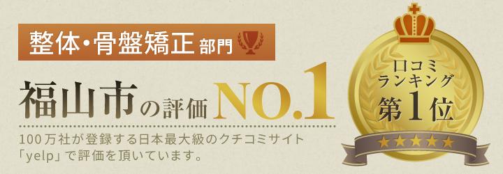 bnr-no1