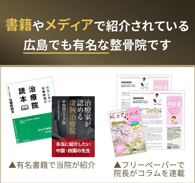 書籍メディア紹介